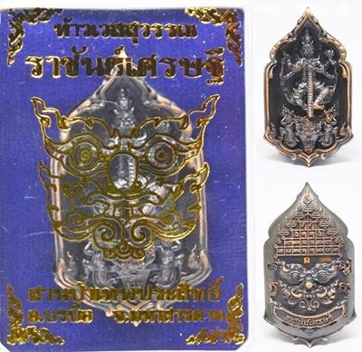 เหรียญหล่อท้าวเวสสุวรรณ เนื้อทองสุริยา ราชันย์เศรษฐี พระอาจารย์มานิตย์ วัดบ้านหนองแคน สูง4.5ซม.