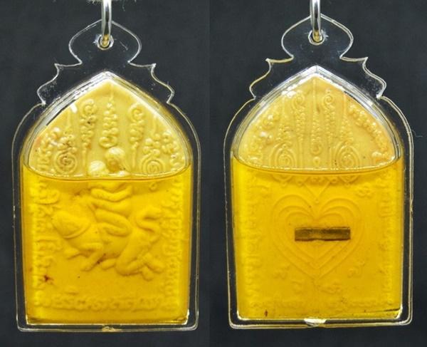 อิ้นมหาเสน่ห์ เนื้อว่านเสน่ห์ดอกทอง เลี่ยมน้ำมัน ครูบาคำเป็ง สำนักสงฆ์มะค่างาม กำแพงเพชร 2553