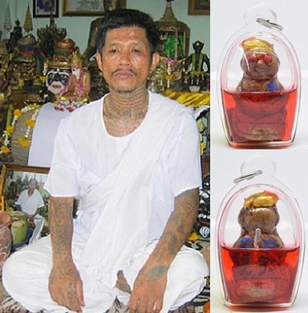 พญางั่ง จะฉะดันดะ รักเล่ห์ เลี่ยมน้ำมันเสน่ห์ อาจารย์รัญ ลพบุรี ครูเสน่ห์แห่งเมืองละโว้ธานี 2556