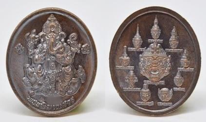 เหรียญพระพิฆเนศวรนั่งหนู เนื้อทองแดงรมดำ ครูบากฤษณะ สำนักสงฆ์เวฬุวัน 2561 ขนาด 3.2*2.5 ซม.