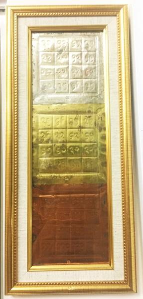 แผ่นยันต์ 3 กษัตริย์ หลวงพ่อชำนาญ วัดบางกุฎีทอง 2558