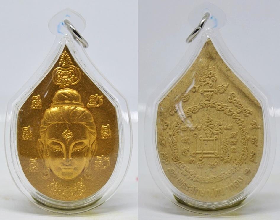 พระลักษณ์หน้าทอง พิมพ์ใหญ่  อาจารย์สรายุทธ งามชื่น 2560 เลี่ยมพลาสติก ขนาด 5*3 ซม