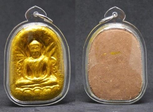 พระซุ้มกอ เนื้อผงพุทธคุณสีน้ำตาล หลวงพ่อชำนาญ วัดบางกุฎีทอง 2557 เลี่ยมพลาสติก ขนาด 5.0*3.5 ซม