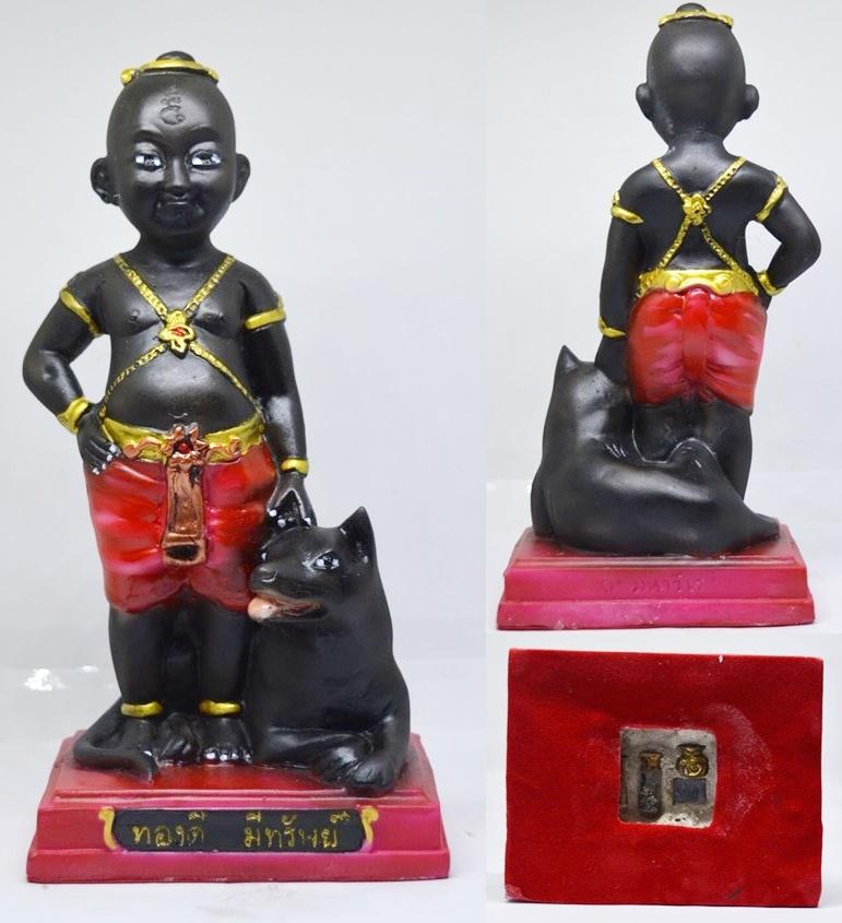 กุมารทองดีมีทรัพย์  เนื้อเรซิ่นกางเกงแดง อุดมวลสาร  พระอาจารย์อำนาจ มหาวีโร 2561