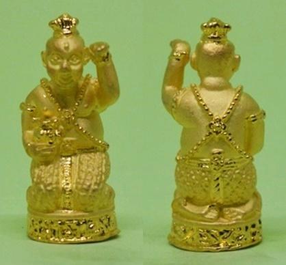 กุมารทอง สัมฤทธิ์ชุบทอง รุ่นเพิ่มทรัพย์เพิ่มสุข หลวงปู่หงษ์ วัดเพชรบุรี 2553