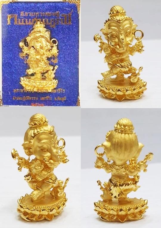 พระคเณศนาฏราช เนื้อบรอนซ์ชุบทองจิวเวอรี่ สูง 3.5 ซม.พระอาจารย์อำนาจ สำนักปฏิบัติธรรมมหาวีโร 2561