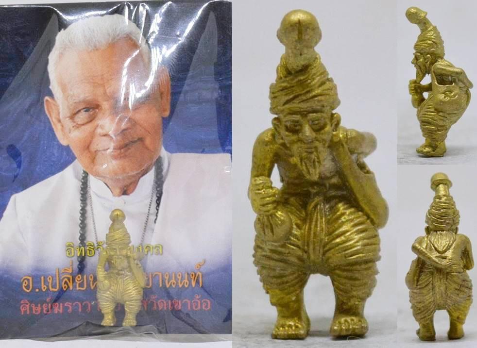 หุ่นพยนต์นกเค็ด ลอยองค์ เนื้อทองเหลือง อาจารย์เปลี่ยน หัทยานนท์ 2562 สูง 2.8 ซม