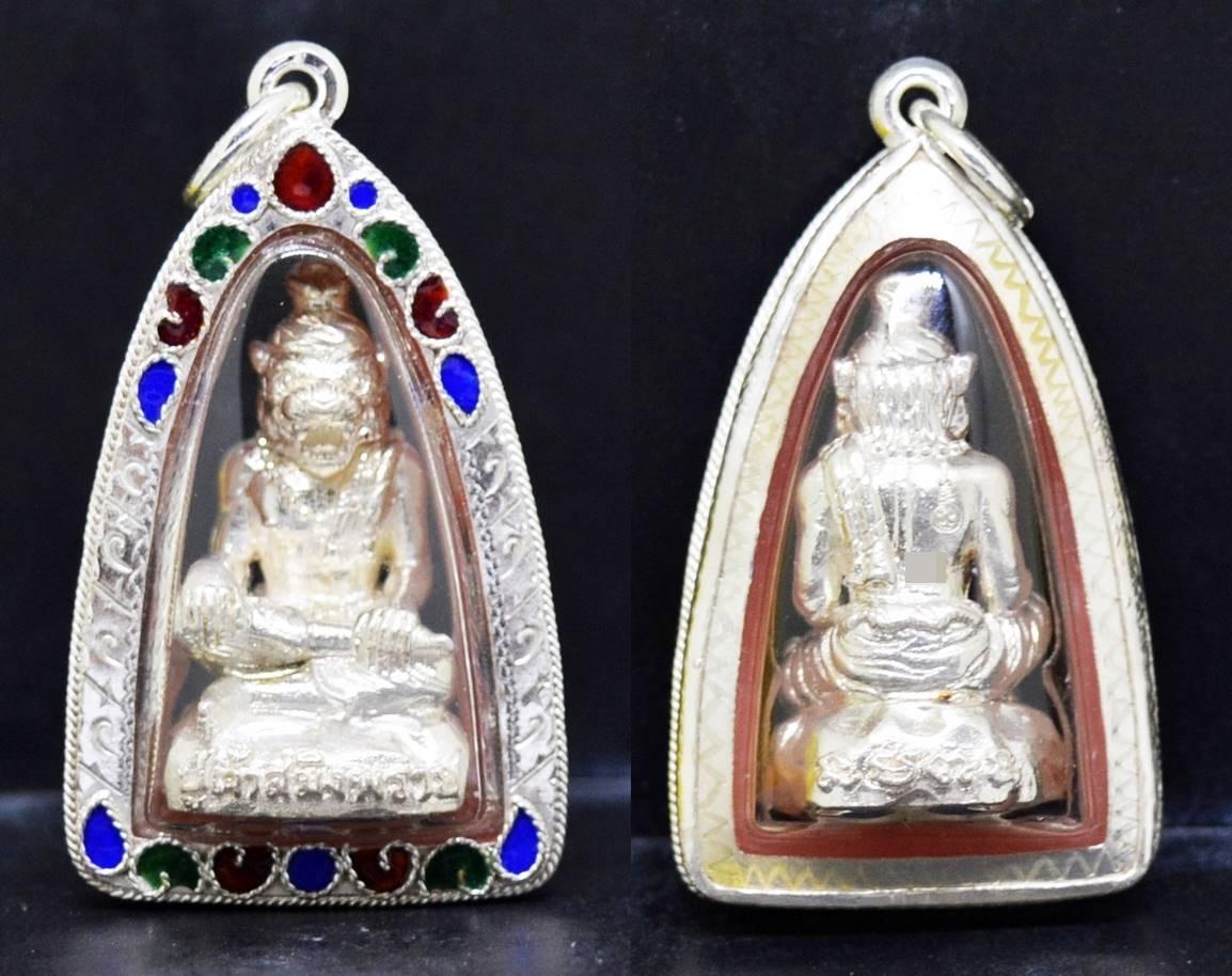 ปู่เจ้าสมิงพราย เนื้อเงินฝังตะกรุดมหาลำออฟทองคำ อาจารย์พรต สำนักปู่เสน่ห์โคบุตร 2560 เลี่ยมเงิน