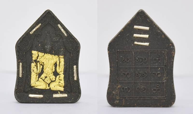 กบ เนื้อแร่ ขนาด 4.5*6 ซม ครูบาคำเป็ง สำนักสงฆ์มะค่างาม กำแพงเพชร 2562 1