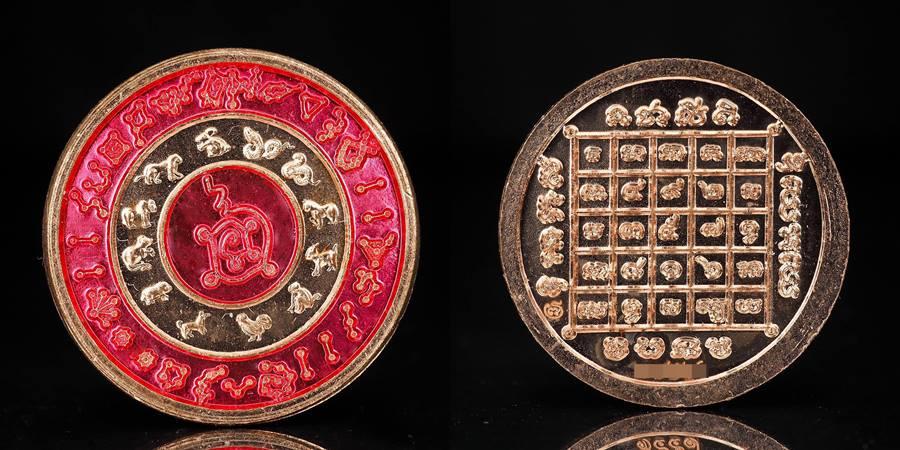 เหรียญหนุนดวง เนื้อทองแดงลงยาสีชมพู วันอังคาร รุ่นมหาโชครับทรัพย์ หลวงพ่อหวั่น วัดคลองคูณ 2562