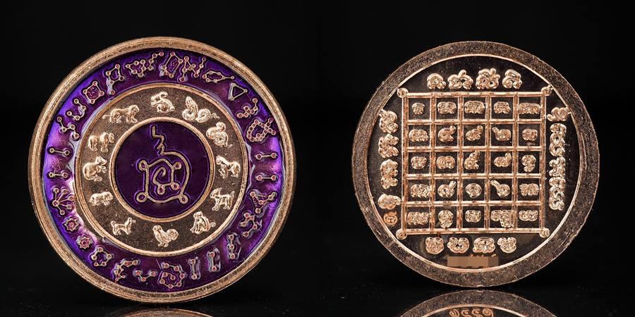 เหรียญหนุนดวง เนื้อทองแดงลงยาสีม่วง วันเสาร์ รุ่นมหาโชครับทรัพย์ หลวงพ่อหวั่น วัดคลองคูณ 2562