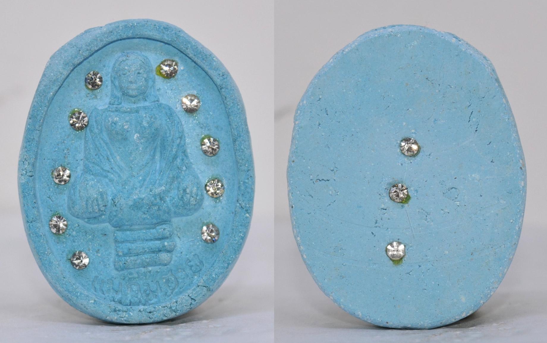 แม่กิมฮวย เนื้อผง ครูบาคำเป็ง สำนักสงฆ์มะค่างาม กำแพงเพชร 2562