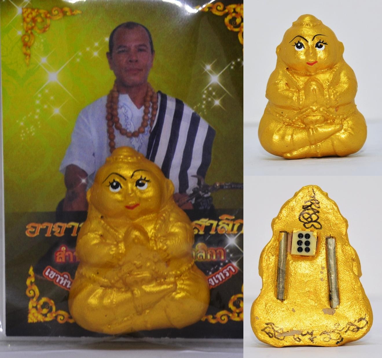 กุมารเทพมนต์ สีทอง  อาจารย์ชอ เทพสาริกา 2558