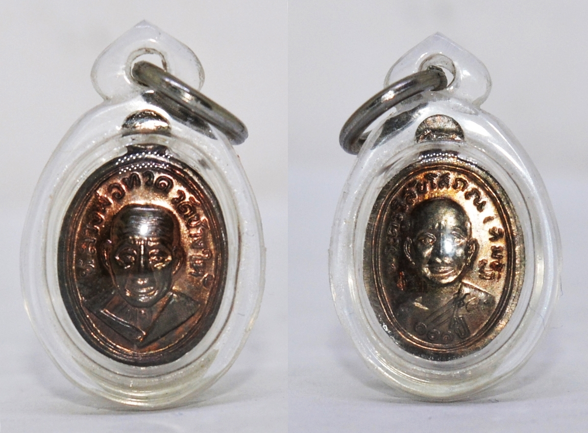 เหรียญเม็ดแตง เนื้อนวะ รุ่น 101 ปี 2556