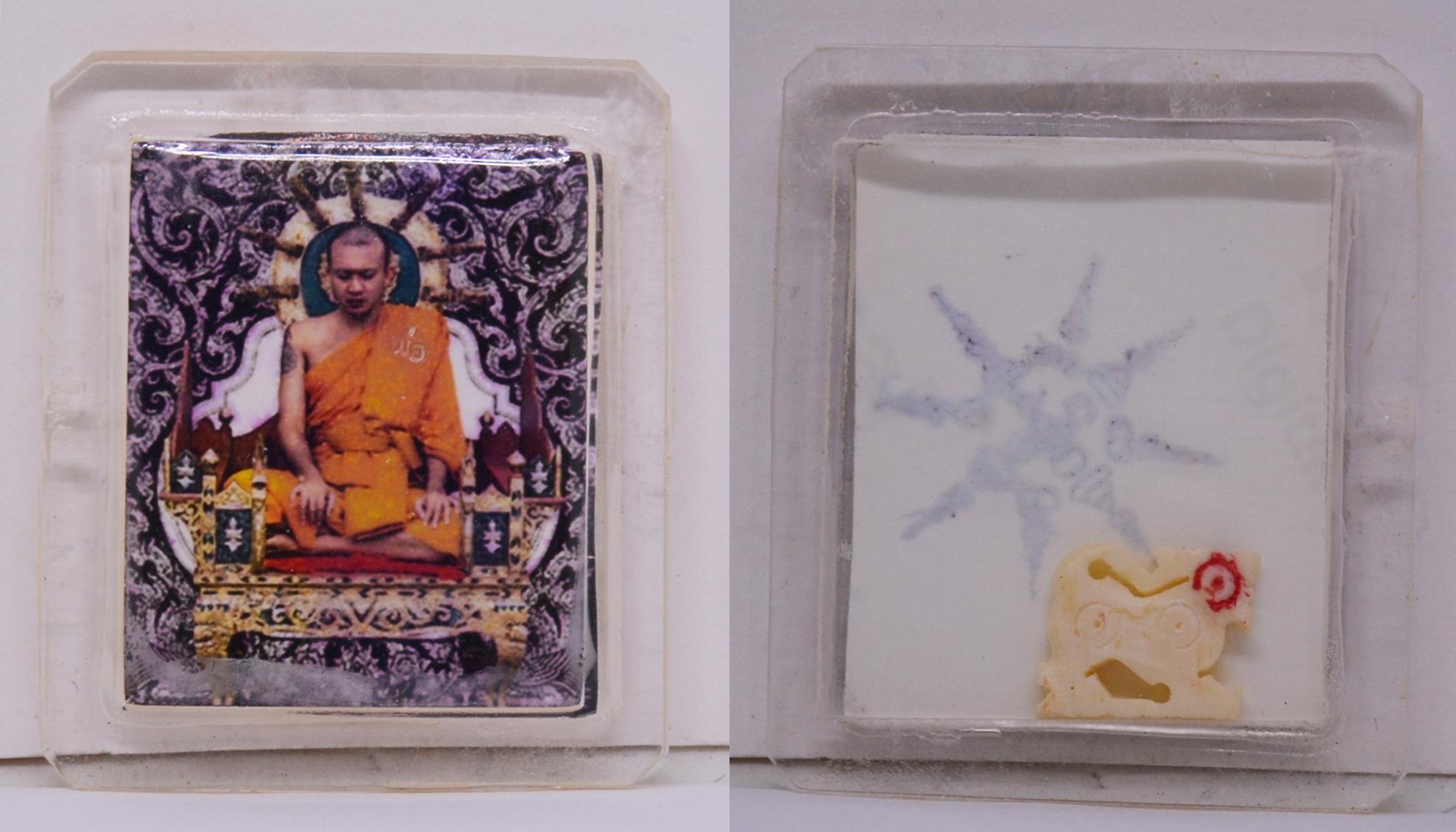 รูปหลังสิงห์ หลวงพ่อชำนาญ วัดบางกุฎีทอง ปทุมธานี 2552
