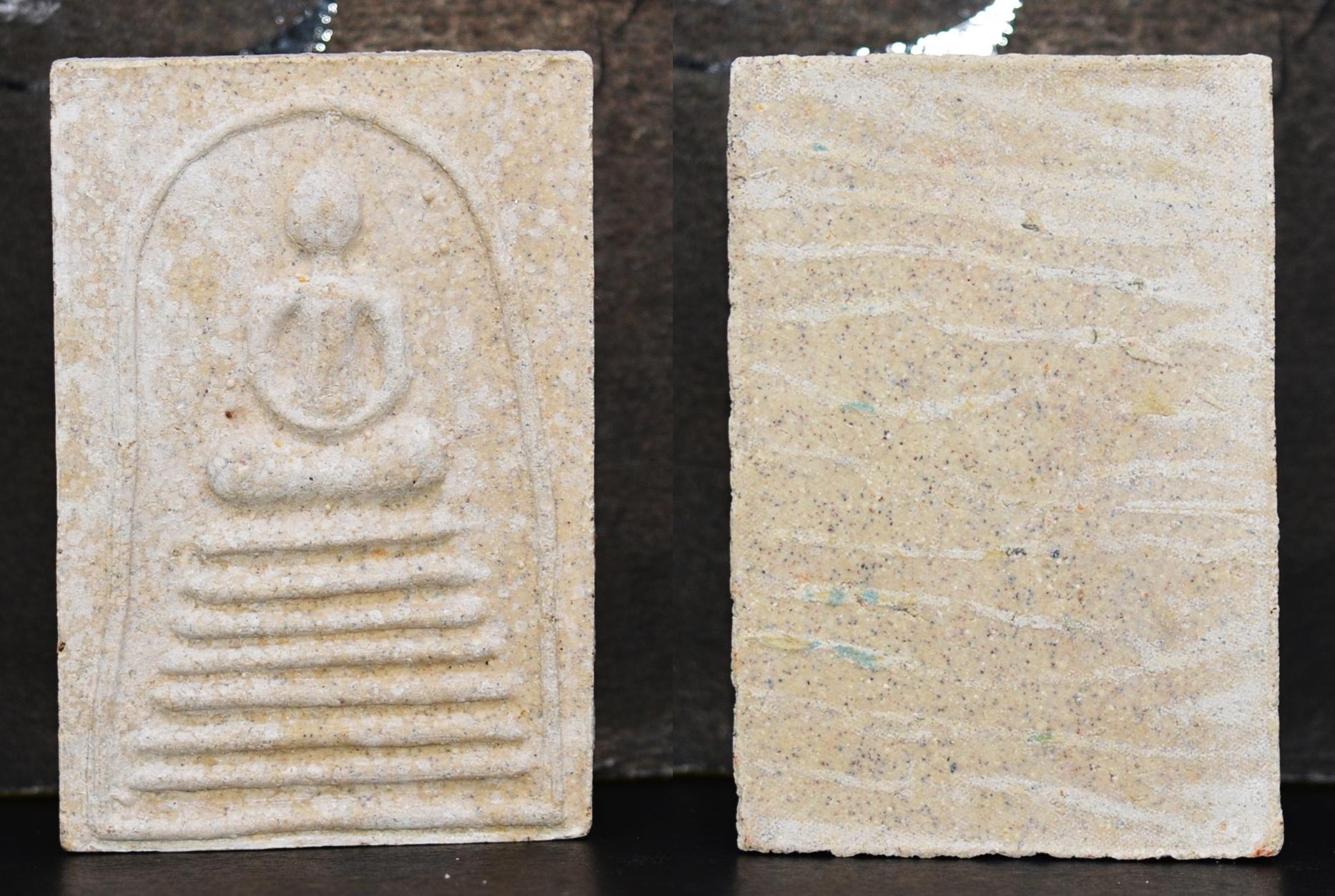 พระสมเด็จ จัมโบ้ หลวงพ่อชำนาญ วัดบางกุฎีทอง ปทุมธานี 2555