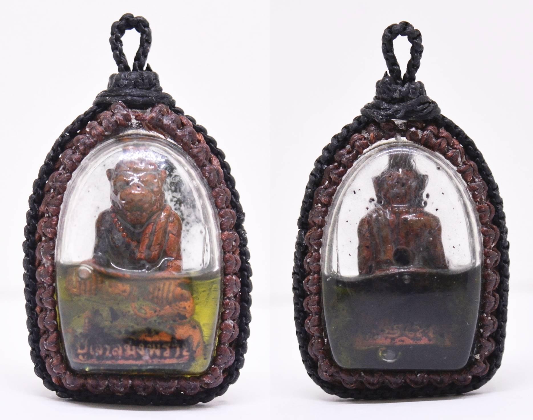 ปู่เจ้าสมิงพราย ทองแดงฝังตะกรุดเทพรำลึก อาจารย์พรต สำนักปู่เสน่ห์โคบุตร เลี่ยมน้ำมันว่านสาวหลง