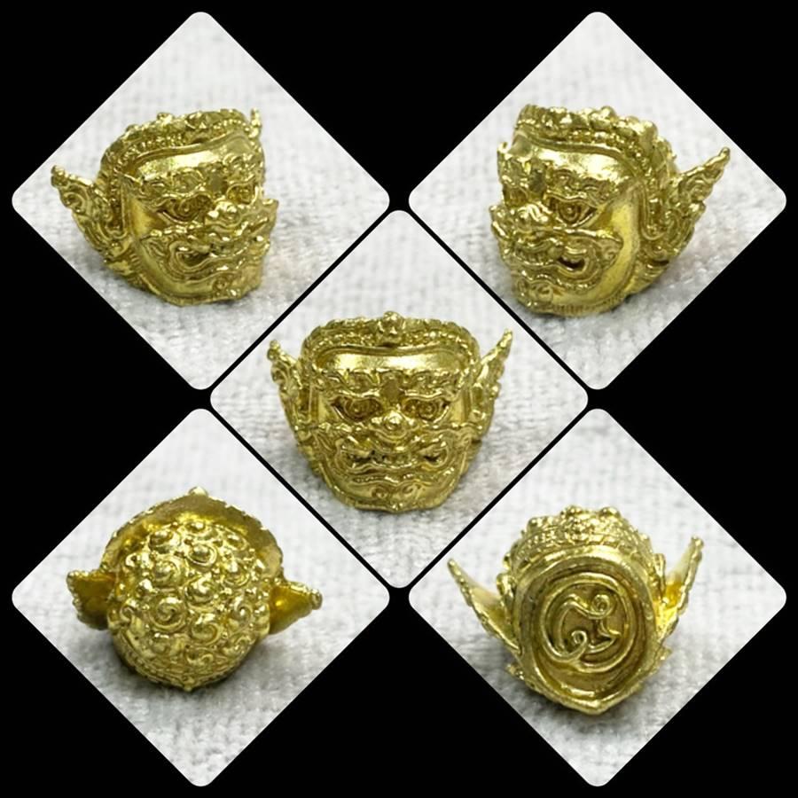 เศียรพระพิราพ เนื้อทองทิพย์ รุ่นกำเนิดทรัพย์ พระอาจารย์ศุภสิทธิ์ วัดบางน้ำชน 2562
