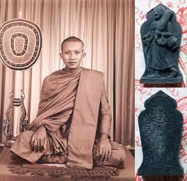 พระสิวลี หลวงพ่อชำนาญ วัดบางกุฎีทอง ปทุมธานี 2555