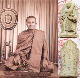 พระสิวลี หลวงพ่อชำนาญ วัดบางกุฎีทอง ปทุมธานี 2555 1