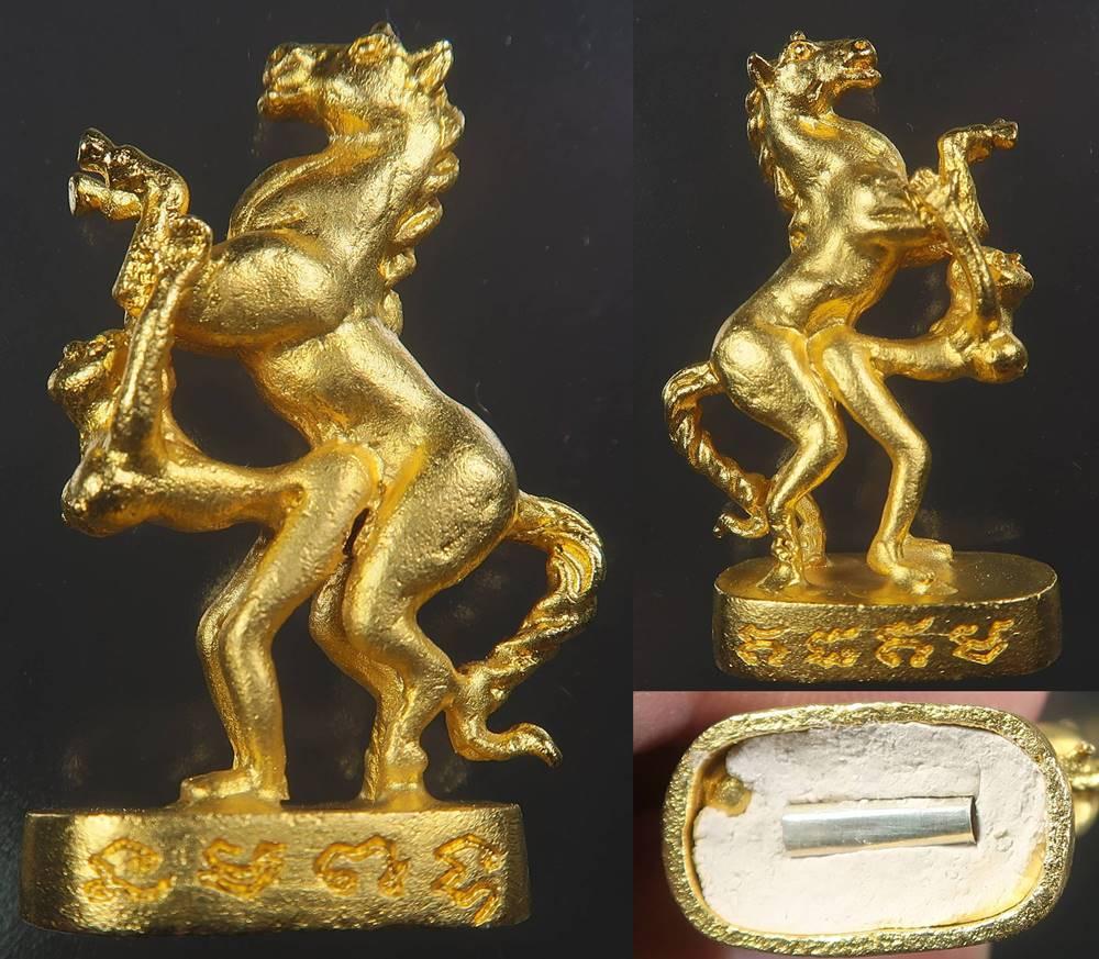 ม้าเสพนางร่านรัก เนื้อสัมฤทธิ์ชุบทองฝังตะกรุดเงิน อาจารย์พรต สำนักปู่เสน่ห์โคบุตร 2563