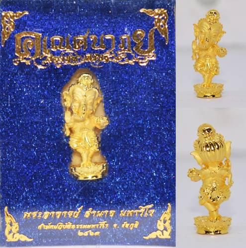 คเนศนาฏย เนื้อสัมฤทธิ์ชุบทอง พระอาจารย์อำนาจ มหาวีโร 2563 สูง 2.0 ซม