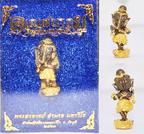 คเนศนาฏย เนื้อสัมฤทธิ์ชุบแบล็คลายทอง พระอาจารย์อำนาจ มหาวีโร 2563 สูง 2.0 ซม