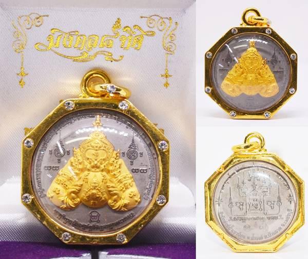 เหรียญพระราหูทรงฤทธิ์หลังยันต์ เนื้อสัมฤทธิ์ชุบแบล็คโรเดียมกรอบทอง18k พระอาจารย์เล็ก วัดถ้ำเขาน้อย