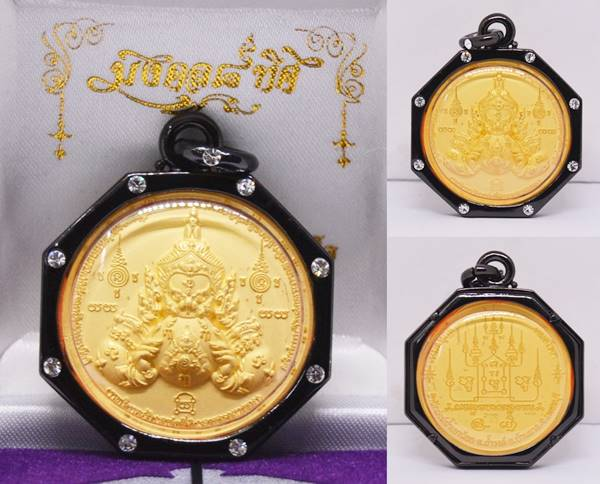 เหรียญพระราหูทรงฤทธิ์หลังพญาครุฑ เนื้อสัมฤทธิ์ชุบทองกรอบแบลคโรเดียม พระอาจารย์เล็ก วัดถ้ำเขาน้อย