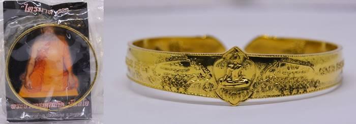 กำไลหมูทองแดงดูดทรัพย์ เนื้อทองทิพย์ พระอาจารย์สมคิด วัดบึงตาต้า ระยอง 2556