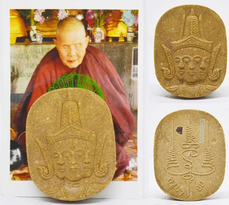 พระพรหมกินทอง เนื้อผงว่าน ครูบาออ สำนักสงฆ์พระธาตุดอยจอมแวะ ขนาด 4.0*3.1 ซม 2558
