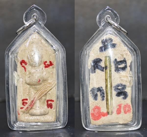 กุมารทองจินดามณี บรรจุตะกรุดแก้วสามประการ อาจารย์พรต  สำนักปู่เสน่ห์โคบุตร 2558