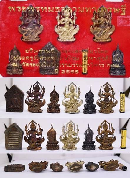 ชุดพิเศษ พระพรหมธาดามหาเศรษฐี วัดระฆัง พระมหาสุรศักดิ์ วัดประดู่ ปลุกเสกเดี่ยว 2557