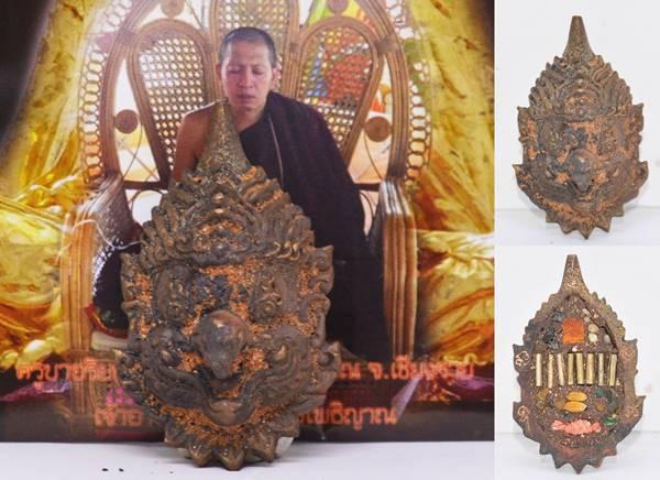 เศียรเทพพญาครุฑ เนื้อนวะหล่อดินไทย ครูบาอริยชาติ วัดแสงแก้วโพธิญาณ 2558