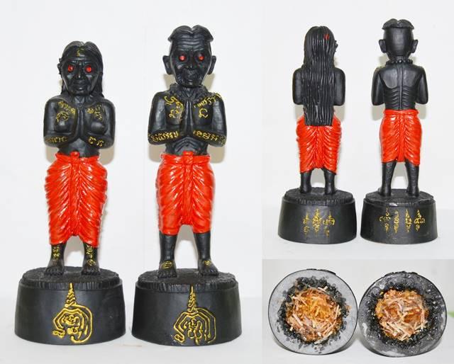ปู่ย่า โหงพราย ปู่เดฟ สูง 6.5 นิ้ว Thai Amulet 2558