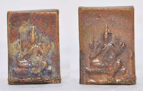 พระพรหมหล่อโยราณ รุ่นแรก เนื้อทองระฆัง หลวงพ่อชำนาญ วัดบางกุฎีทอง 2556 ขนาด 2.3*1.7 ซม