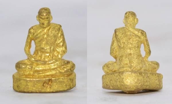 รูปเหมือน เนื้อทองเหลือง หลวงพ่อชำนาญ วัดบางกุฎีทอง ปทุมธานี 2557