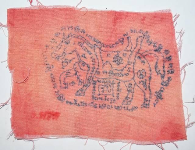 ผ้ายันต์ม้าเสพนาง  อาจารย์พรต สำนักปู่เสน่ห์โคบุตร ขนาด 3*4 นิ้ว