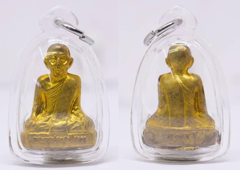 รูปเหมือนปั๊ม รุ่นแรก เนื้อทองเหลือง พ่อท่านเกลื่อน วัดประดู่หมู เลี่ยมพลาสติก 2555 ขนาด 2.6*1.8 ซม