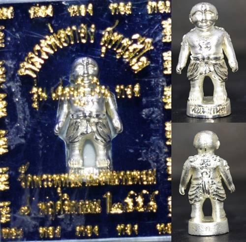 หุ่นพยนต์ เนื้อสัมฤทธิ์ชุบเงิน รุ่นเศรษฐี เงิน ทอง หลวงพ่อทอง วัดพระพุทธบาทเขายายหอม 2558 สูง 2.5 ซม