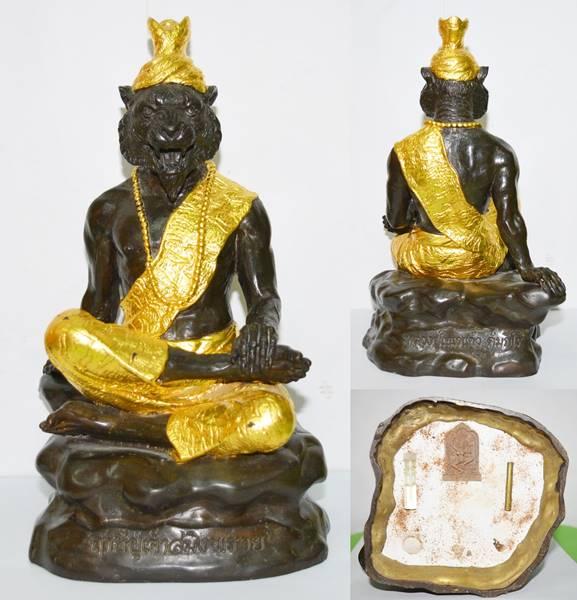 ปู่เจ้าสมิงพราย ปิดทอง ขนาดบูชา 5 นิ้ว รุ่นบารมีปู่เจ้า หลวงปู่เณรแก้ว วัดบ้านเกษตรทุ่งเศรษฐี 2555