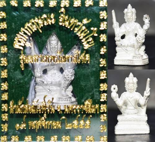 พระพรหมลอยองค์ ชุบเงินพ่นทราย  ครูบากฤษณะ สำนักสงฆ์เวฬุวัน 2555