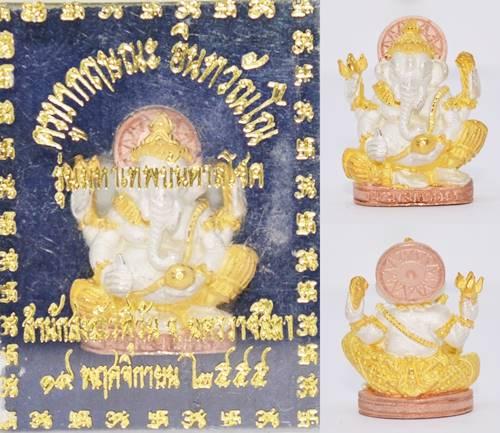 พระพิฆเนศวร ลอยองค์ ชุบ 3K พิมพ์ใหญ่  ครูบากฤษณะ สำนักสงฆ์เวฬุวัน นครราชสีมา 2555
