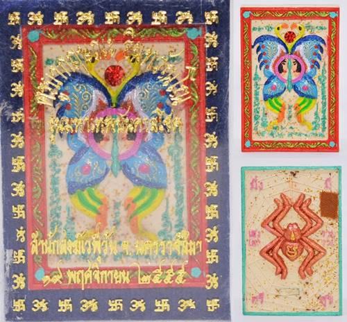 เทพจำแลงภมร  พิมพ์กลาง เพ้นท์สี ครูบากฤษณะ สำนักสงฆ์เวฬุวัน นครราชสีมา 2555