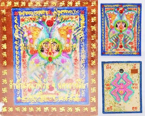 เทพจำแลงภมร  พิมพ์ใหญ่ เพ้นท์สี ครูบากฤษณะ สำนักสงฆ์เวฬุวัน นครราชสีมา 2555