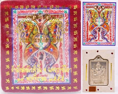เทพจำแลงภมร  พิมพ์ใหญ่ เพ้นท์สีฝังตะกรุดทองคำคู่ ครูบากฤษณะ สำนักสงฆ์เวฬุวัน นครราชสีมา 2555