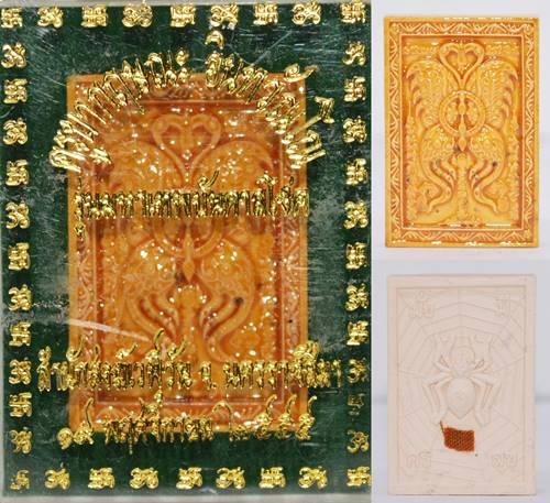 เทพจำแลงภมร  พิมพ์เล็ก เนื้อเคลือบ ครูบากฤษณะ สำนักสงฆ์เวฬุวัน นครราชสีมา 2555