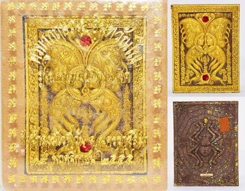 เทพจำแลงภมร  พิมพ์ใหญ่ ปัดทอง ครูบากฤษณะ สำนักสงฆ์เวฬุวัน นครราชสีมา 2555