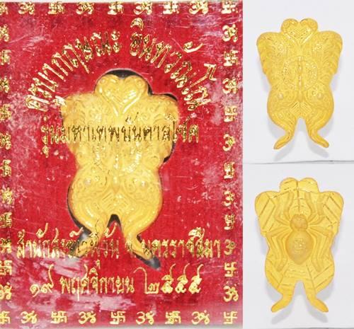 เหรียญเทพจำแลงภมร  ชุบทองพ่นทราย  ครูบากฤษณะ สำนักสงฆ์เวฬุวัน นครราชสีมา 2555