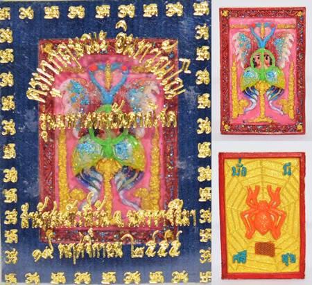 เทพจำแลงภมร  พิมพ์เล็ก เพ้นท์สี ครูบากฤษณะ สำนักสงฆ์เวฬุวัน นครราชสีมา 2555 2